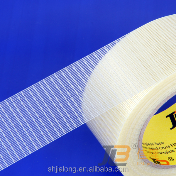 Cheap wholesale custom fiberglass mesh tape for strapping, carton sealing , free <strong>sample</strong>