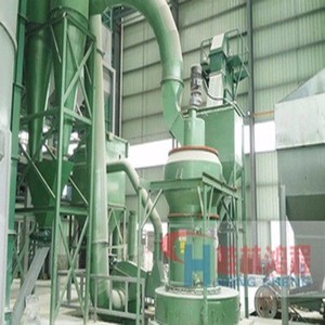 Small scale cement raw material / clinker / slag vertical roller mill  grinder