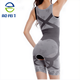 Cheap Price Lady Underwear Women Natural Bamboo Charcoal Body Shaper Slimming Suit Bodysuits