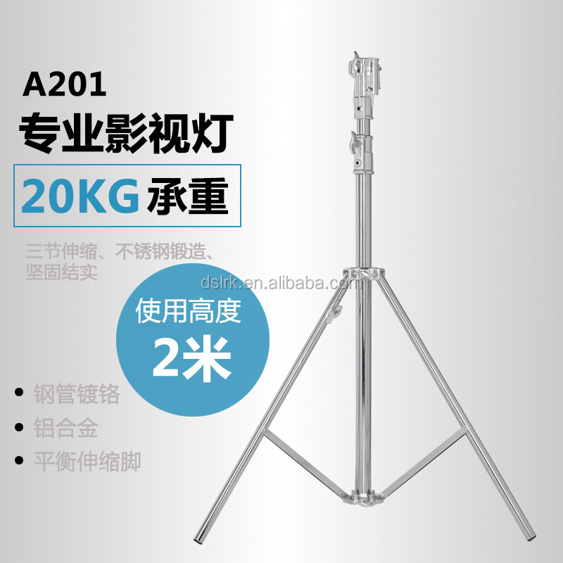 Heavy duty Max loading 20kgs Professional Tripod light stand