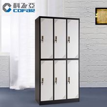 China Factory Wholesale Commercial Office Steel Lockable Shoe Cabinet
