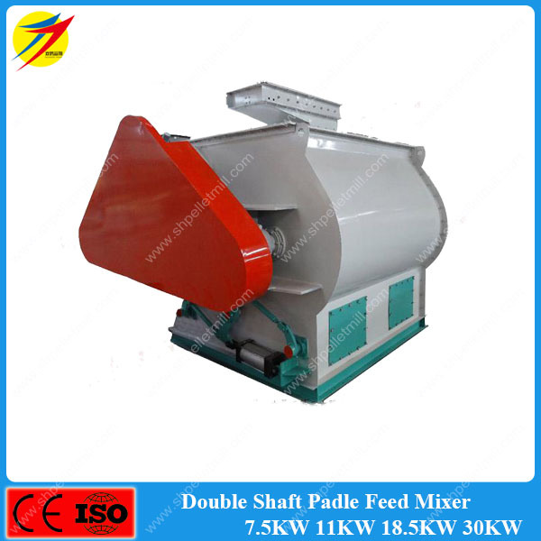 French fries production line : New design double shaft paddle powder