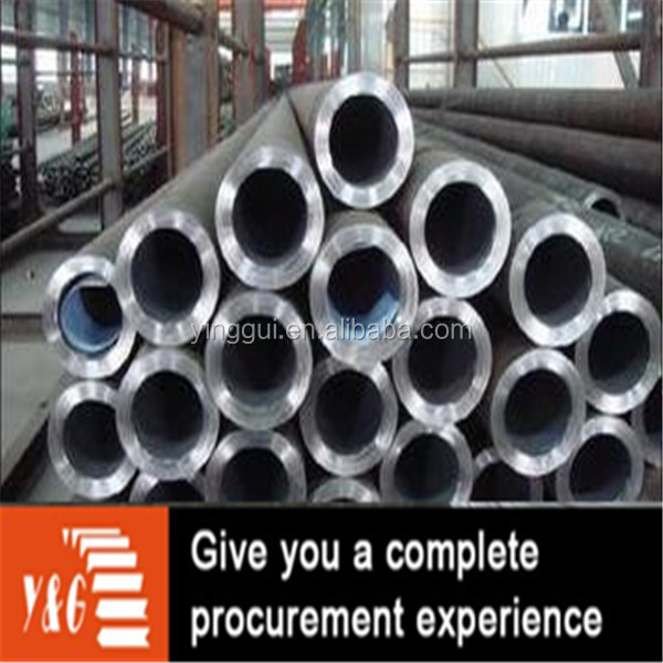 7075 aluminium alloy cold drawn pipes