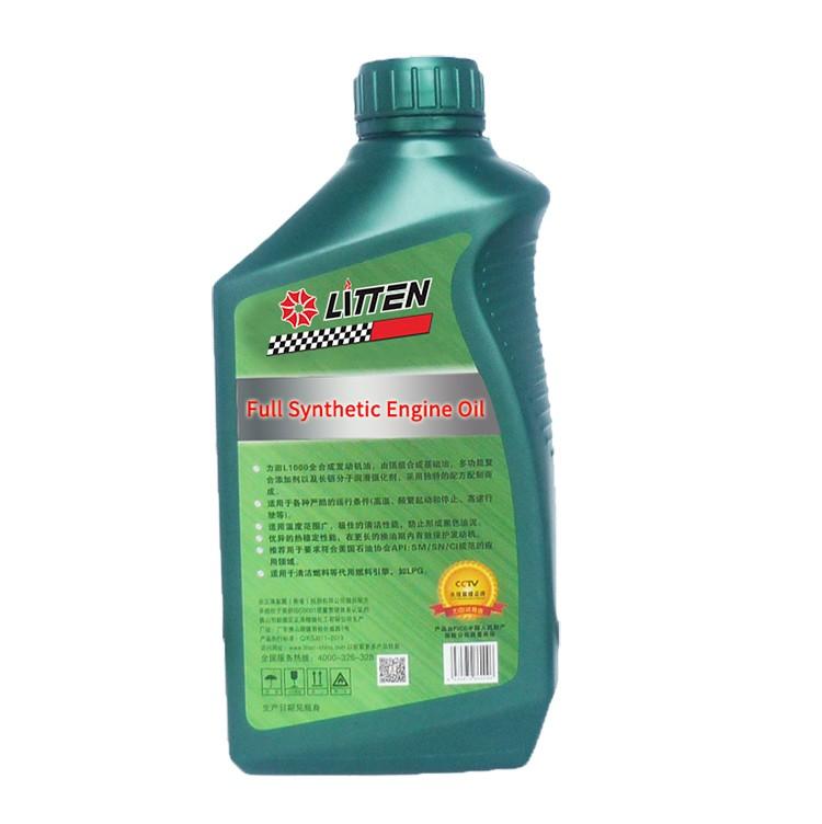 Multipurpose Full Synthetic Engine Oil 0w40 Car Motor
