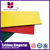 aluminum composite panel folding with SGS certificate
