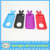 2015 New Promotional beautiful silicone mobile phone shell