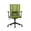 Comfortable design swivel computer chair for home office