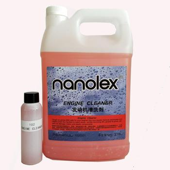 Nanolex Waterless Car Engine Degreaser for car engine cleaner