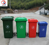 HDPE plastic garbage container used containers 240L