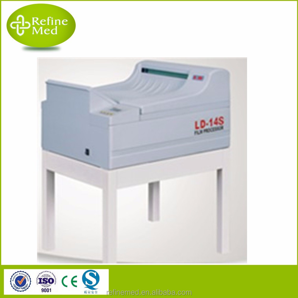 LD-14S X-ray film processor