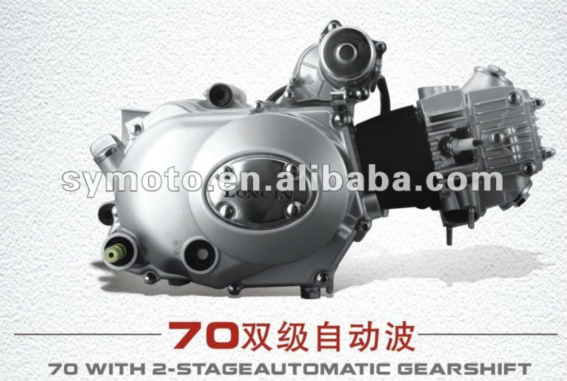 Loncin Engines, 50-70cc, air cool, 4 stroke, single cylinder