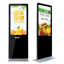 Cheapest led lcd tv digital signage 55inch standalone digital signage