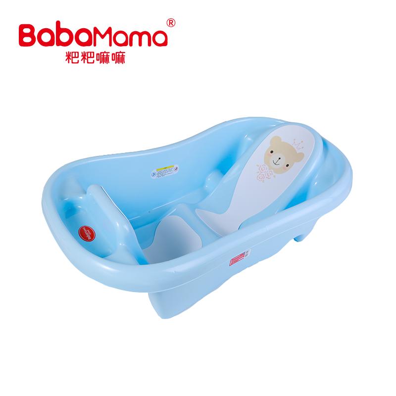 Bagnetto Itian Seggiolino Da Bagno Per Bambini Blu Sicurezza Vasca Da Bagno Sedile Prima Infanzia Laaldeasanicolas Es