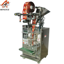 Macwell Food / Beverage / Medical / Chemical / Powder / Granule vertical Automatic Packaging Machine