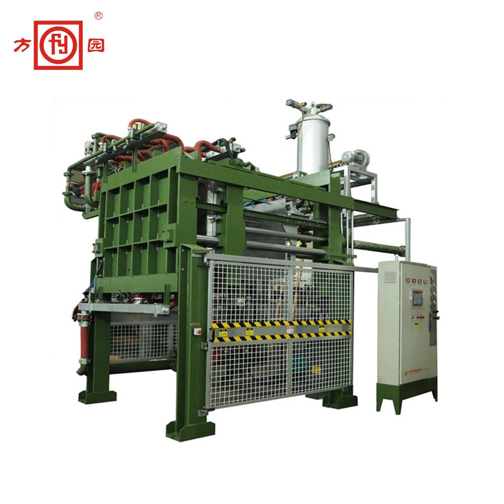 Fangyuan ใช้กันอย่างแพร่หลายเครื่องถาดเมล็ดผลิตถาดเมล็ด