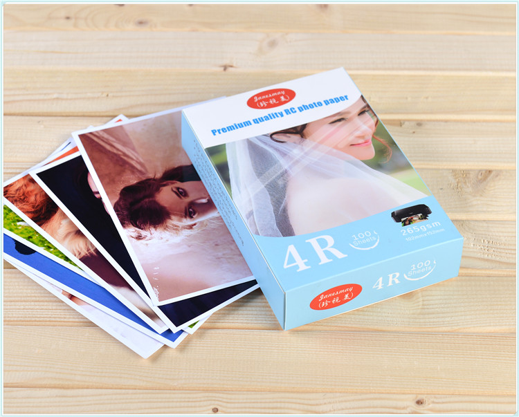 Inkjet rc glossy photo paper