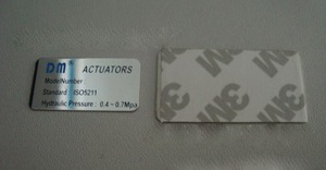 self adhesive metal label plates