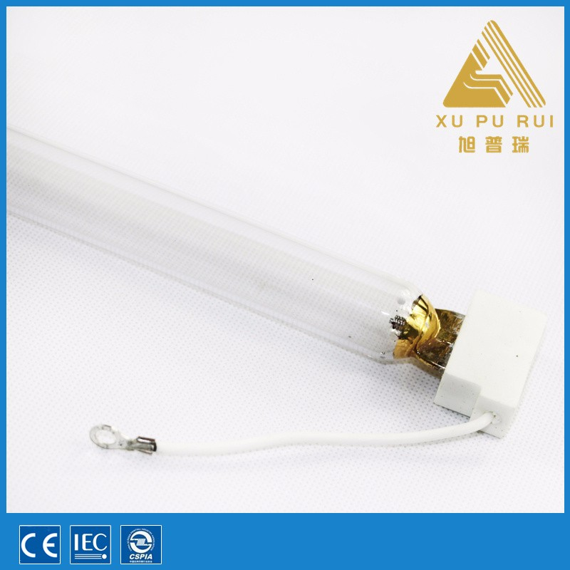 Iodine Gallium Metal Lamp for uv curing resin,UV security label printing