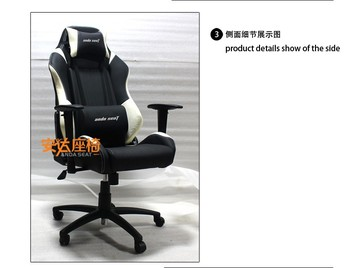 Groovy Gaming Chair Computer Game Chair Pvc Ad 9 Buy Gaming Chair Computer Game Chair Pvc Gaming Chair Product On Alibaba Com Pdpeps Interior Chair Design Pdpepsorg