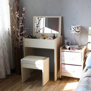 crown verbraucherschutz angebote ikea echte modernen minimalistischen kommode kommoden. Black Bedroom Furniture Sets. Home Design Ideas