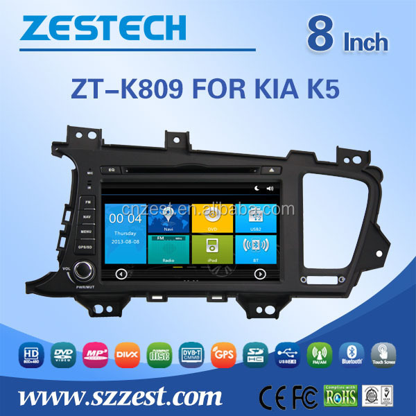 car parts car dvd cd player for Kia optima 2011 2012 2013 car dvd player with reversing camera aux dvt-t