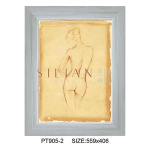 Priyamani best nude photos
