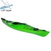 /product-detail/sit-in-plastic-ocean-kayak-with-pedals-wholesale-in-china-60473674080.html