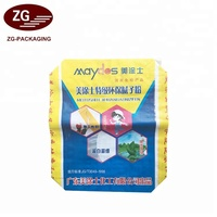 25kg 50kg Cement bags AD STAR BAG with valve bag block bottom