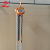 Manual Hoist/Hand Chain Block VCB Manual chain block