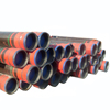 /product-detail/high-quality-carbon-steel-seamless-tube-conductor-oil-casing-pipe-for-wholesale-60827726152.html