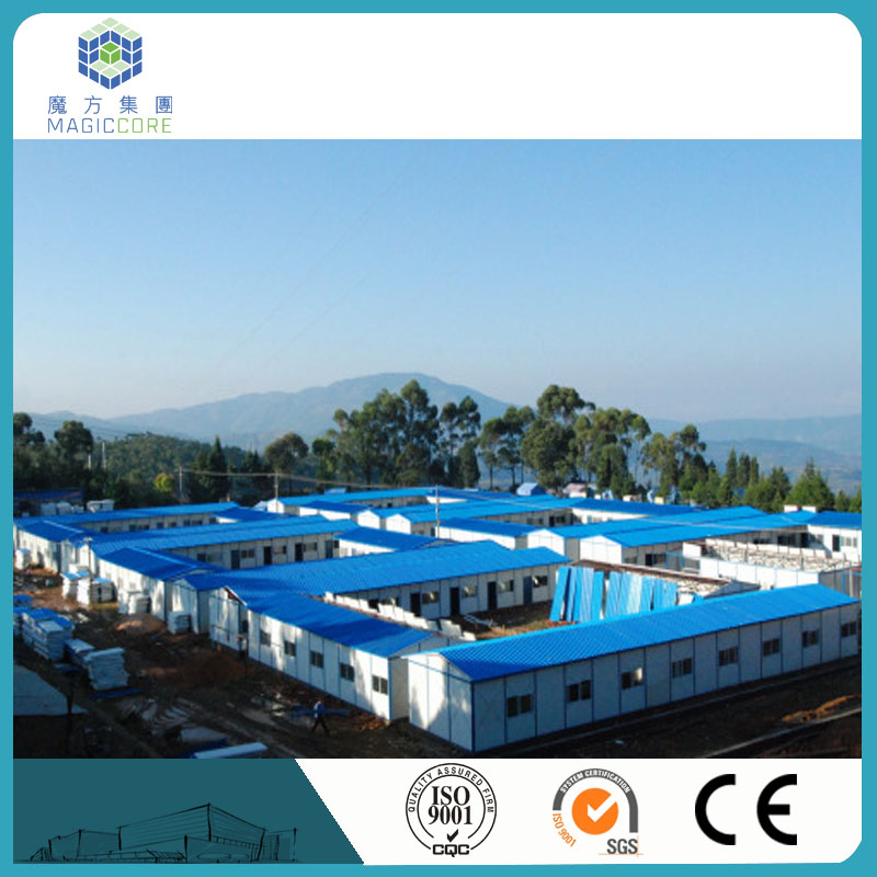 cheap ce certification container house/prefabricated house/ easy assemble container home