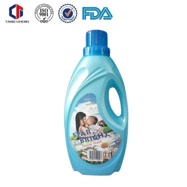 China groß waschpulver phosphor-freies original waschmittel slogans