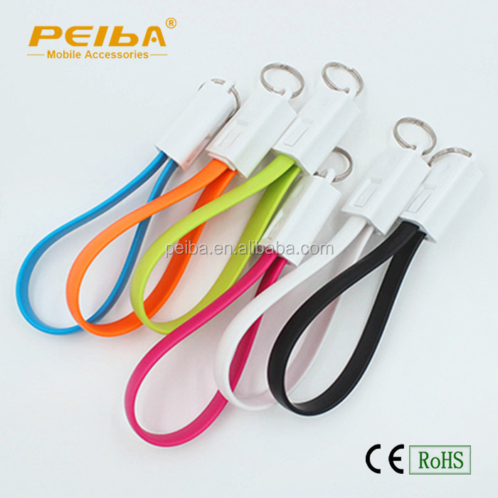 20CM super flexible keychain micro usb charging data cable