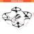 2.4g 4-axis ufo aircraft quadcopter smart drone for wholesale