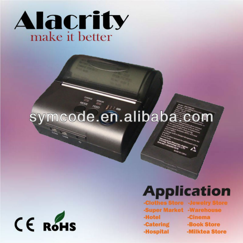 Receipts And Outlays Word Sms Receipt Printer Sms Receipt Printer Suppliers And  Invoice Software For Mac Word with Contractor Invoice Form Word Sms Receipt Printer Sms Receipt Printer Suppliers And Manufacturers At  Alibabacom Receipt Blank