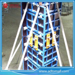 Similer Peri Doka steel column formwork