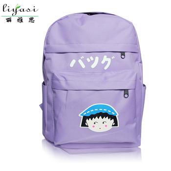 personalized cute carton school backpack school bags for kids buy