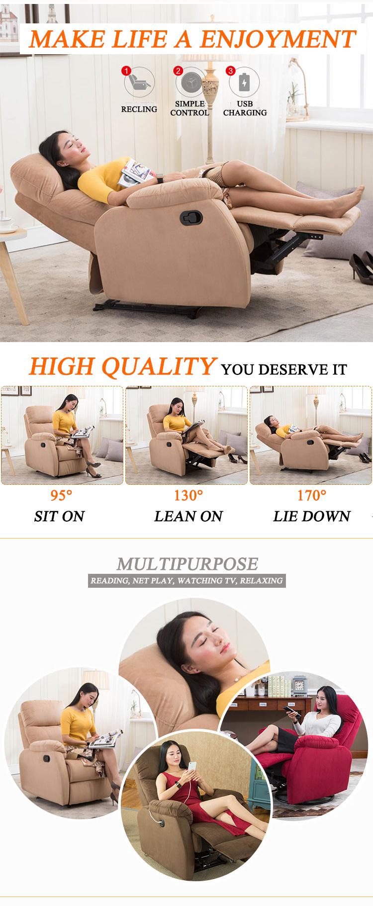 fabric recliner sofa