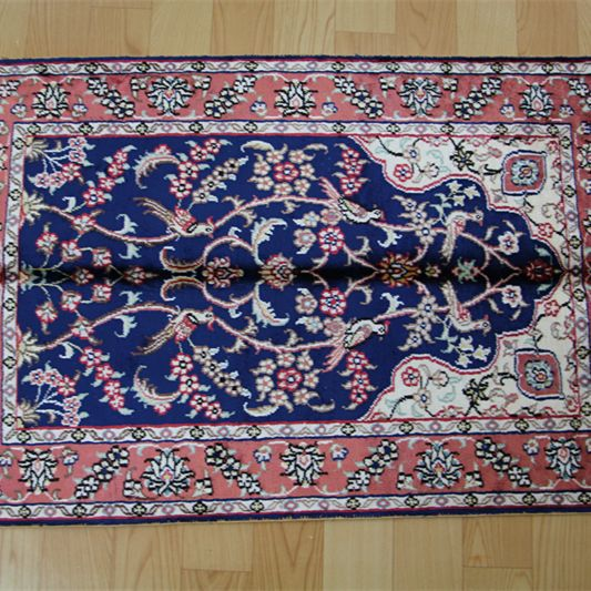 2'x3' Religionary Prayer Specialized Handmade Carpets Oriental Weavers
