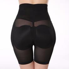 plus size women butt pads panties, plus size women butt pads