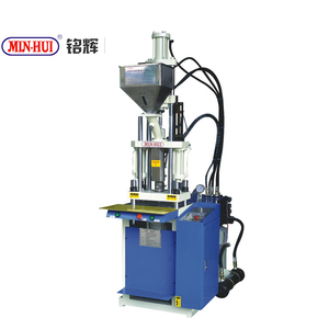 new Vertical Plastic Injection moulding Machine small cheap price