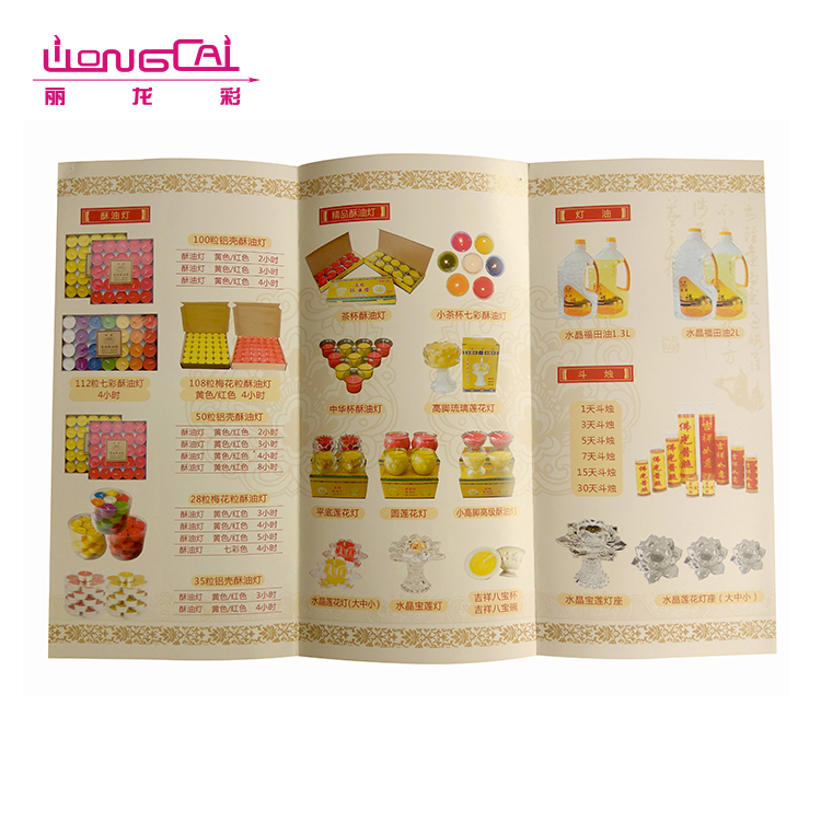 OEM size factory prince full color a5 flyer accordion fold brochure leaflet printing