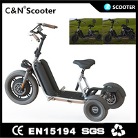China factory folding 3 wheels electric mobility scooter with seat 1000w