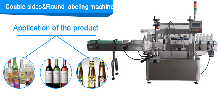 semi auto round bottle labeling machine 7