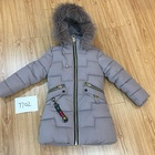 children's clothing fall winter wear middle long girls' padding jacket