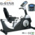 GS-9.5R Indoor Commercial Health Exercise Equipment Deluxe Recumbent Bike