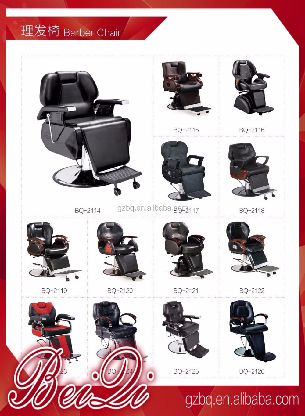 Barber chair for hair beauty salon equipment barber chairs for sale cheap buy barber chairs - Wholesale hair salon equipment ...