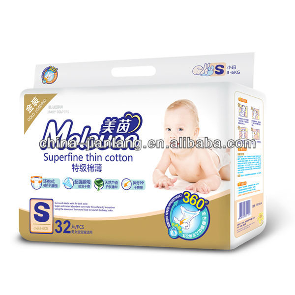 MY32 soft diapers baby washable