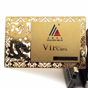 Personnalis Pas Cher Mtal Lectroforme Plaque Signaltique Vip Carte De Visite