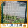 Best selling products professional ISO & CE cheap fence panels/ galvanised pvc panel fencing